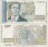 1996, 1.000 leva ( P-106 ) - Bulgaria