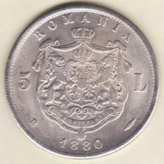 ROMANIA, 5 LEI  1880_replica * cod 107