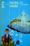 Cartea Raiului. Neasemuita descriere a vietii lui Smul Abe Abervo