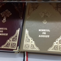 Mineiul pe august în piele, Liturghier, Octoih Mare, Molitfelnic, Triodul