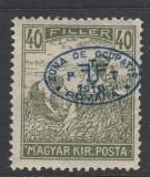 ROMANIA 1919 - DEBRETIN I SECERATORI 40 FILLER MNH AUTENTIFICARE BODOR, Nestampilat