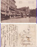 Bucuresti -Calea Victoriei- animata,  rara, Circulata, Printata