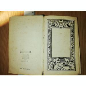 BIBLIE VECHE - LB GERMANA 1911