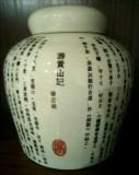 Vas chinezesc din portelan celadon DE PE MUNTELE HUANGSHAN DE LA TEMPLUL TANG