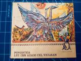 Povestea lui Ibn Adam cel viclean / povesti arabe / ilustrații Florica Apostol, Ion Creanga, 1977