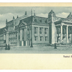4698 - IASI, Theatre, Romania - old postcard - unused, Necirculata, Printata