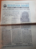 ziarul romania mare 15 noiembrie 1996-articol despre liz taylor