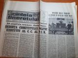 scanteia tineretului 30 ianuarie 1984-intalnirea lui ceausescu cu yasser arafat
