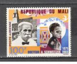 Mali.1965 Dr.A.Schweitzer-PREMIUL NOBEL SM.241, Nestampilat