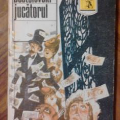 Jucatorul - F.M. Dostoievski      (posib. expediere si 6 lei/gratuit) (4+1)