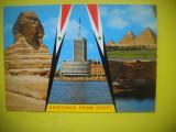 HOPCT 66302 ASPECTE DIN EGIPT   -NECIRCULATA