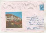 Bnk ip Intreg postal 1986 - Scornicesti - Vedere - circulat, Dupa 1950
