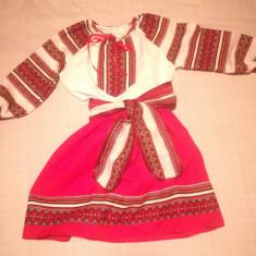 IE traditionala copii, 7-8 ani, Din imagine