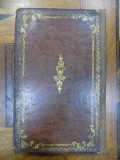 Carte de cult in limba ebraica, Talmud Babli, Tom XVIII, M'sechta, Baba Kamma, Lemberg 1864
