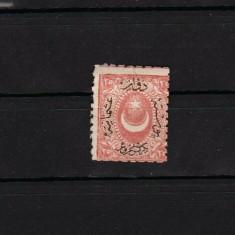 Turcia 1869 #22 MH  T005, Nestampilat