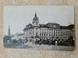 Arad - Palatul Cenadam., Necirculata, Fotografie
