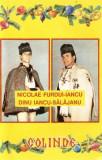 Caseta Nicolae Furdui-Iancu și Dinu Iancu-Sălăjanu – Colinde