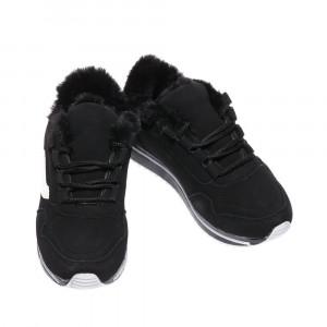 Pantofi sport copii Nadir negri