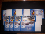 TIMBRE -ROMANIA MNH   2005/LP1697--- EVENIMENTE ONU//// LOTURI DE 4 SERII, Nestampilat
