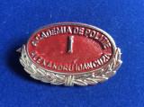 Insignă - Semn de armă - Academia de Poliție - Alexandru Ioan Cuza I (roșu)