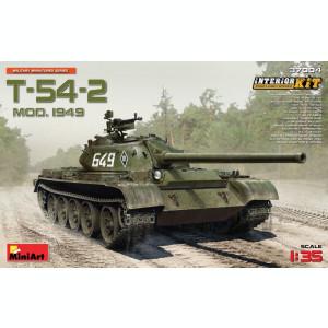 1:35 T-54-2 SOVIET MEDIUM TANK. Mod 1949 1:35