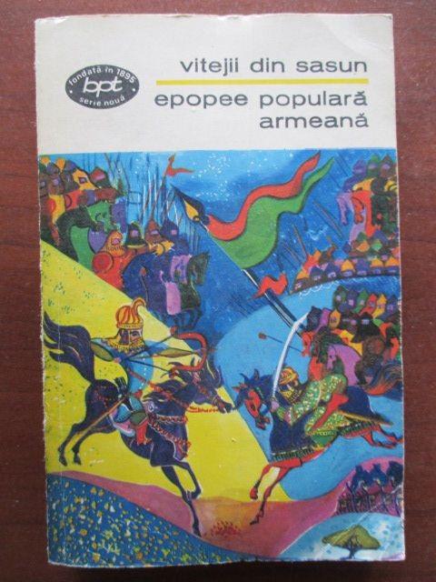 Vitejii din Sasun, epopee populara armeana