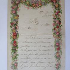 Raritate! Scrisoare 1873-litografie dupa original,Mihai Eminescu