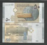 SIRIA  SYRIA  50  POUNDS  2009   UNC   [1]   P- 112   ,  necirculata