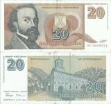 1994 ( 3 III  ) , 20 dinara ( P-150 ) - Iugoslavia
