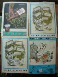 REVISTA URZICA - lot 5 numere - 1967