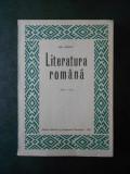 EMIL GIURGIU - LITERATURA ROMANA. ANUL I LICEU (1972)