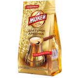 Cafea arabica macinata pentru ibric Jockey, 100g