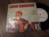 DISC VINIL GIGI MARGA 1969 FOARTE RAR!!!!!EDC 10.196 DISC STARE EX
