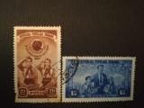 TIMBRE STAMPILATE ROMANIA, Nestampilat