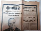 ZIAR SCANTEIA - DECESUL LUI GHEORGHIU DEJ 21-25 MAR 1965 RSR