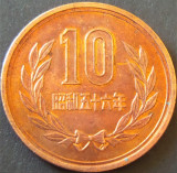 Moneda EXOTICA 10 YENI - JAPONIA, anul 1981  Shōwa *cod 675 B   = UNC