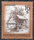 B2348 - Austria 1977 - Peisaj  neuzat,perfecta stare, Nestampilat