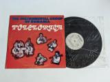 Formatia instrumentala Folclorica -  disc vinil ( vinyl , LP ) nou