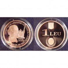 1 LEU 2009, NICOLAE BALCESCU, 190 de ani de la nastere - Francmason