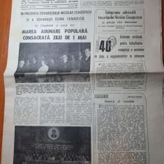 informatia bucurestiului 3 mai 1984-marea adunare populara cu ocazia de 1 mai