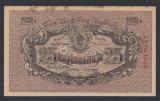 A5294 Ukraine Ucraina 25 karbovantsiv karbovanez 1919 UNC