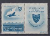 ROMANIA  1945 LP 176 a O.S.P. POSTA AERIANA CU VINIETA  MNH, Nestampilat