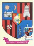 TSV* - MAXIMA HARGHITA - STEMA JUDETULUI HERALDICA `78 STAMPILA 2