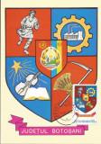 România, LP 928/1976, Stemele judeţelor (A-D), (uzuale), c.p. maximă, Botoşani