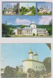 LOT 3 CARTI POSTALE MANASTIREA VARATEC SEC XIX / MOLDOVA