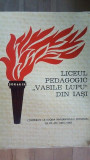 Liceul pedagogic Vasile Lupu din Iasi