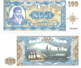 !!! RARR : FANTASY NOTE = ISLE OF BOUVET - 100 DOLARI 2011 - UNC / SERIA B