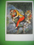 HOPCT 56417 THE ROOSTER  / MARC CHAGALL-CP PICTURA GERMANIA-NECIRCULATA, Printata