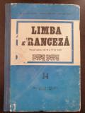 LIMBA FRANCEZA MANUAL PENTRU ANII III SI IV DE STUDIU - Doina Popa-Scurtu
