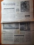 informatia bucurestiului 27 decembrie 1983-intreprinderea vulcan 75 ani,
